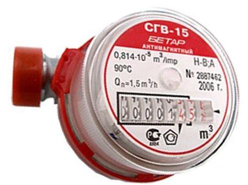 Бетар Счетчик для воды СГВ-15 М3 антимагнит
