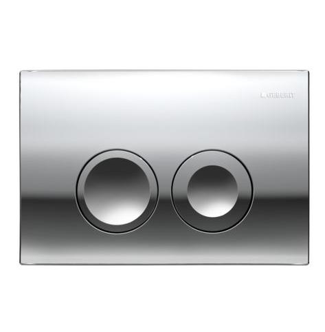 Delta 21 Клавиша смыва ,пластик хром глянц