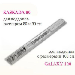 Монтажный набор Galaxy